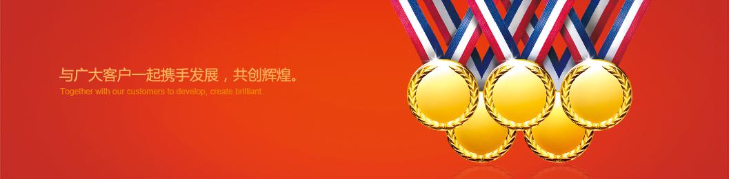 企业betway必威中文官网