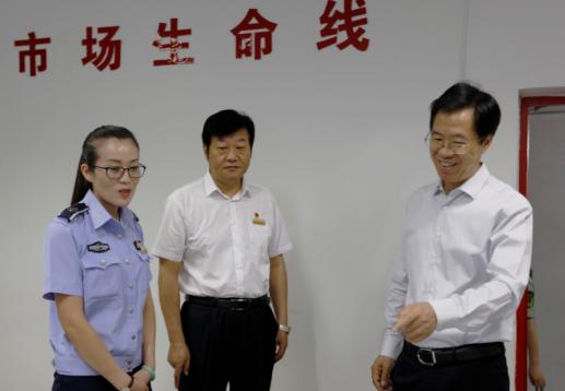 庄兆林市长莅临集团视察节前安全和转型升级工作